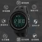 []智能運動手錶男skmei計步夜光防水多功能中學生數字電子錶