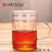 耐熱透明加帶把蓋內膽過濾攪拌杯子
