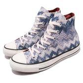 【六折特賣】Converse Chuck Taylor All Star 白 藍 深藍 民俗風 帆布鞋 運動鞋 女鞋【PUMP306】 147337C