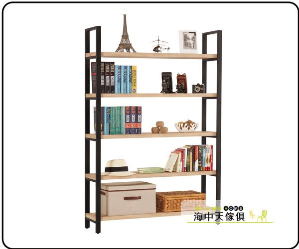 {{ 海中天休閒傢俱廣場 }} C-23 摩登時尚 書房系列 366-2 艾麗斯4尺書櫃