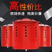 燒紙桶燒金桶燒經桶家用祭祀燒紙爐燒紙盆化寶桶燒紙錢桶焚燒桶jy