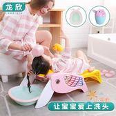 交換禮物-洗頭椅大號可折疊家用嬰幼兒寶寶洗?椅女童小孩洗頭床兒童洗頭躺椅WY