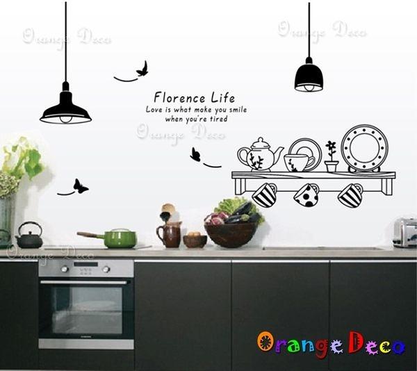 壁貼【橘果設計】盤子 DIY組合壁貼/牆貼/壁紙/客廳臥室浴室幼稚園室內設計裝潢