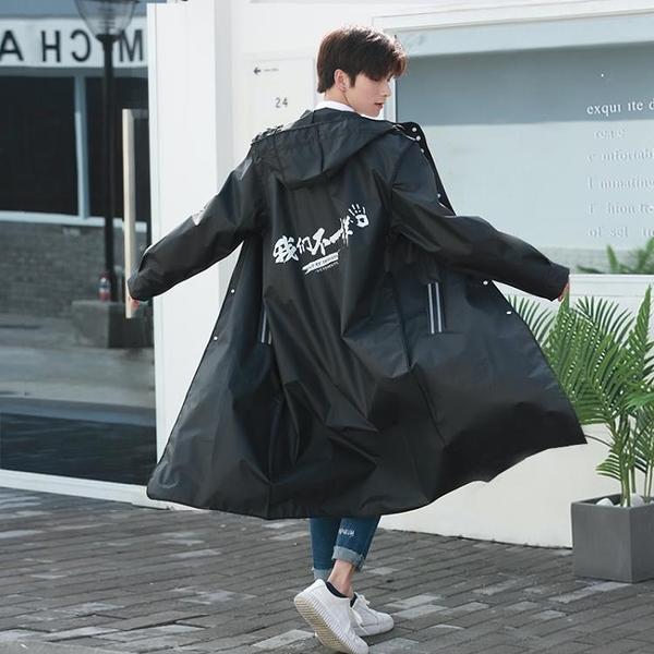 潮牌雨衣外套男女士成人學生騎行徒步