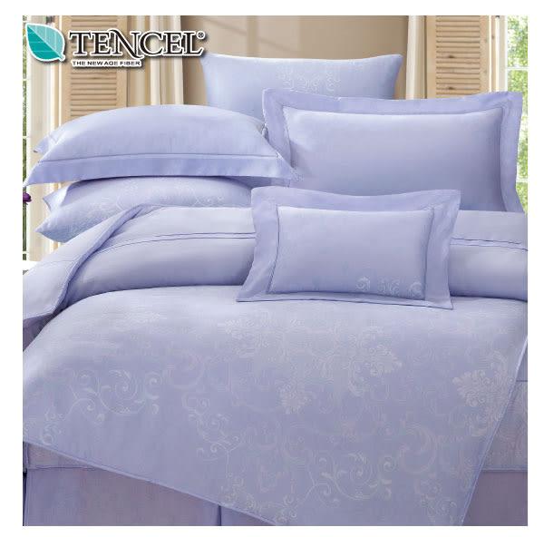 頂級TENCEL天絲60支【奧黛尼】特大兩用被床包四件式床組 裸睡寵愛款 洛莉亞