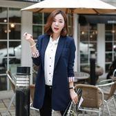 西裝外套-中長版修身潮流百搭時尚顯瘦新款女外套1色71n45【巴黎精品】