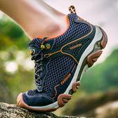 夏季透氣運動戶外網鞋戶外登山鞋男鞋低幫防滑牛皮戶外越野徒步鞋 小巨蛋之家