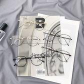 時尚金屬箭頭眼鏡框女韓版橢圓復古全框平光鏡學生眼鏡架男潮   可然精品鞋櫃