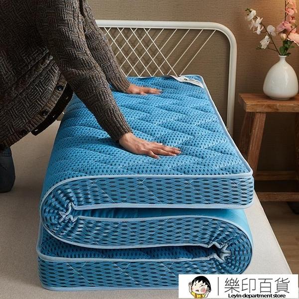 訂做定制尺寸榻榻米床墊 1.1x1.3*1.4定做1.5×1.6任意1.8m1.9米2【樂印百貨】