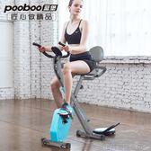 健身單車 藍堡動感單車家用健身器材室內磁控健身單車腳踏靜音運動健身自行車  DF 科技旗艦店