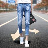 夏季短褲男七分褲小腳直筒牛仔褲修身韓版潮流九分八分潮9分7男褲
