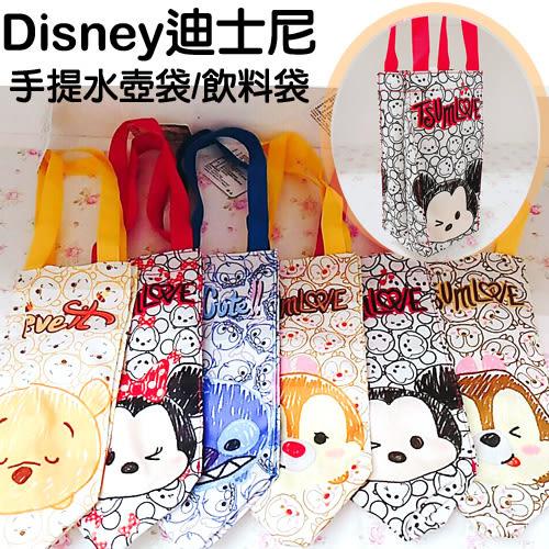 迪士尼米奇米妮奇奇蒂蒂史迪奇維尼水壺袋飲料袋手提袋Q版032904通販屋