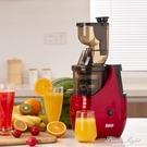 渣汁分離大口徑原汁機家用榨汁機水果汁美規110V 果果輕時尚