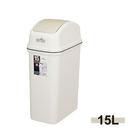 日本ASVEL搖蓋垃圾桶-15L / 廚房寢室客廳浴室廁所 簡單時尚 質感霧面 大掃除 清潔衛生