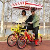 自行車 歐派帝雙人自行車情侶觀光自行車四輪多人兩人騎一體輪自行聯排車 夢藝家