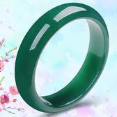 寶櫃珠寶 綠玉髓手鐲女款玉石 瑪瑙手鐲子媽媽手鐲飾品