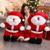 聖誕老人 可愛聖誕老人公仔聖誕老公公抱枕玩偶抱著睡覺的布娃娃聖誕節禮物 珍妮寶貝