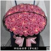 99朵仿真玫瑰香皂花束教師節送老師老婆女友媽媽生日禮物表白禮品  城市科技DF