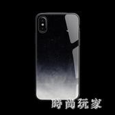 iphonex手機殼 ins風超火鋼化玻璃殼iphone手機殼冷淡風 ZB829『美好時光』