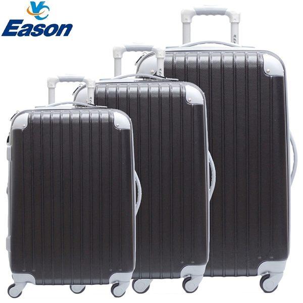 【YC Eason】超值流線型可加大海關鎖款ABS硬殼行李箱 三件組 (20+24+28吋-神秘黑)
