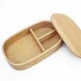便當盒 實木創意單雙層便當盒木質日式便當盒學生餐盒白領木制壽司盒收納盒 艾瑞斯居家生活