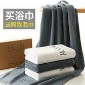 浴巾純棉成人個性大號家用柔軟浴巾