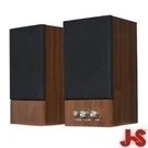 【鼎立資訊】JY2039 木匠之音2.0聲道全木質多媒體喇叭