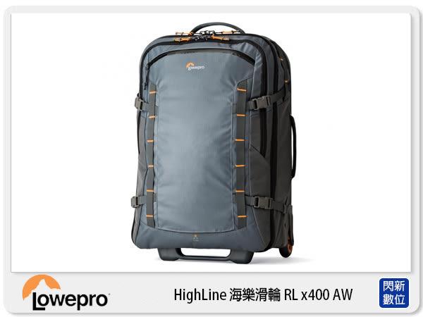 【Lowepro 羅普】HighLine 海樂滑輪 RL x400 AW 相機包(X400AW 公司貨)