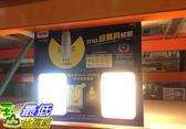 [COSCO代購]  C16833 PHILIPS LED 11W STICK 4PCS 飛利浦雪糕11W LED燈泡 每組四入