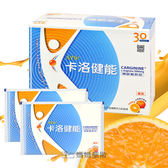 友華 卡洛健能精胺酸飲品(5000mg*30包)/盒【媽媽藥妝】