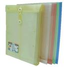 【HFPWP】PP附繩立體直式文件附名片袋 A4 GF118-N