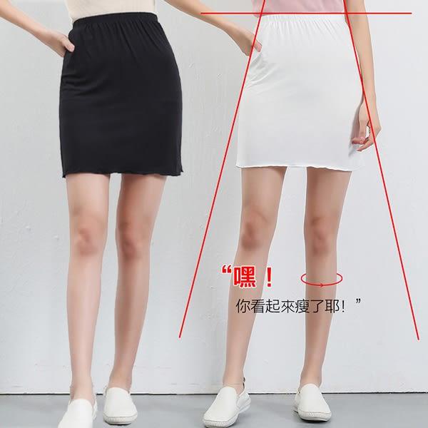 短裙-彈力舒適莫戴爾鬆緊純色防走光內襯包臀短裙Kiwi Shop奇異果1002【STF9855】