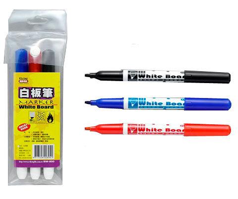 雙鶖牌 FLYING BM800 白板筆-3支入 / 組
