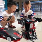 變形遙控車感應金剛機器人充電汽車男孩子漂移賽車小朋友兒童玩具 茱莉亞