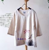 【貽湘坊 】秋裝--復古風孤型領簡約七分袖手繪荷花舒適棉衣/前後片皆手繪