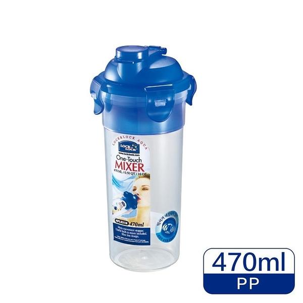 樂扣樂扣PP水杯470ml(HPL931N)