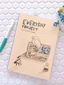 Everyday Project 每日專案誌 [肉罐頭]【Dimanche迪夢奇】