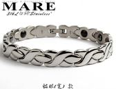 【MARE-316L白鋼】系列:  貓眼 (寬)    款