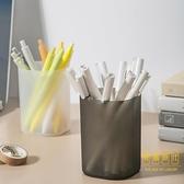 筆桶斜插式透明磨砂桌面筆筒辦公室女收納盒【輕奢時代】