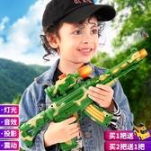兒童玩具槍寶寶電動聲光音樂仿真搶投影狙擊槍小男孩手槍2-3-6歲 【免運】