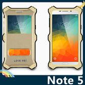 三星 Note 5 N9208 金屬邊框+吸附式側翻皮套組合款 螺絲安裝 觸控接聽 支架 保護套 手機套 手機殼