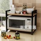 廚房收納架雙層微波爐架架置物架調料調味架...