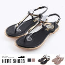 [Here Shoes]涼拖鞋-MIT台灣製 皮質鞋面 金屬造型 低跟T字涼鞋 夾腳涼鞋─KT9011