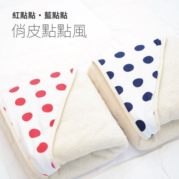 【愛吾兒】Nizio 多功能成長型浴巾-紅點點/藍點點