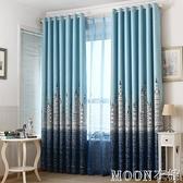 窗簾窗簾成品高遮光窗簾布簡約現代遮陽臥室飄窗客廳落地窗免打孔 現貨快出