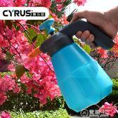 氣壓式澆花噴壺家用種花噴灑水壺室內噴花壺園藝噴水壺壓力噴霧器   電購3C