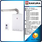 SAKURA櫻花 SH-2470A(FE)  24L數位恆溫強制排氣熱水器