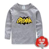 男Baby男童淺灰色長袖T恤帥氣蝙蝠俠純棉T恤春秋休閒上衣現貨