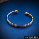 【天母嚴選】正韓-晶鑽多層次刻紋三色手環