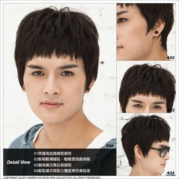 MFH韓國男假髮◆Nickhun平瀏海酷感髮【S001002】*韓國髮型/男假髮/PARTY假髮/新年髮型
